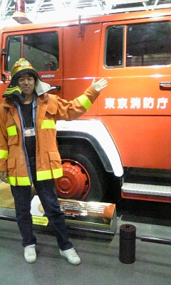 「消防博物館」: JOKER's STUDIO