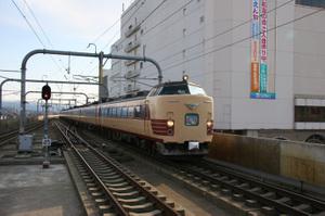Img_78189z