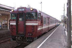 Img_135135z