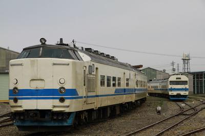 Mg_720879c