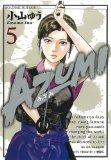AZUMI-あずみ- 5