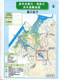 金沢市「洪水避難地図 ... : 小学校 日本史 : 小学校